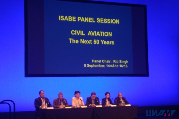 CIAM scientists presented 18 reports at the 23nd ISABE Conference