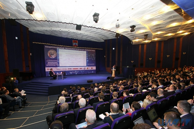 "CIAM took part in the IV International Technological Forum ""Innovations. Technologies. Manufacturing"""