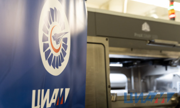 CIAM opens Additive Technology Laboratory