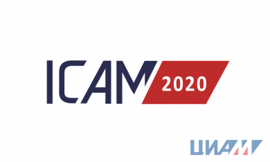 ICAM 2020 postponed to 18-21 May 2021